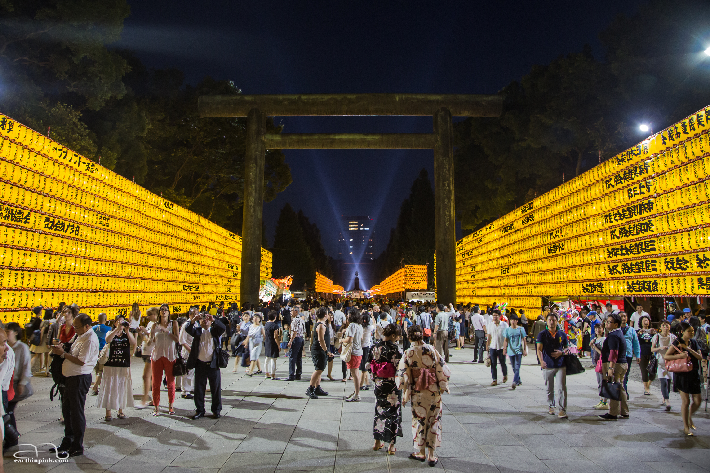 Lantern Festival held each year in mid-July at the Yasukuni Shrine near Kudanshita station in central Tokyo.